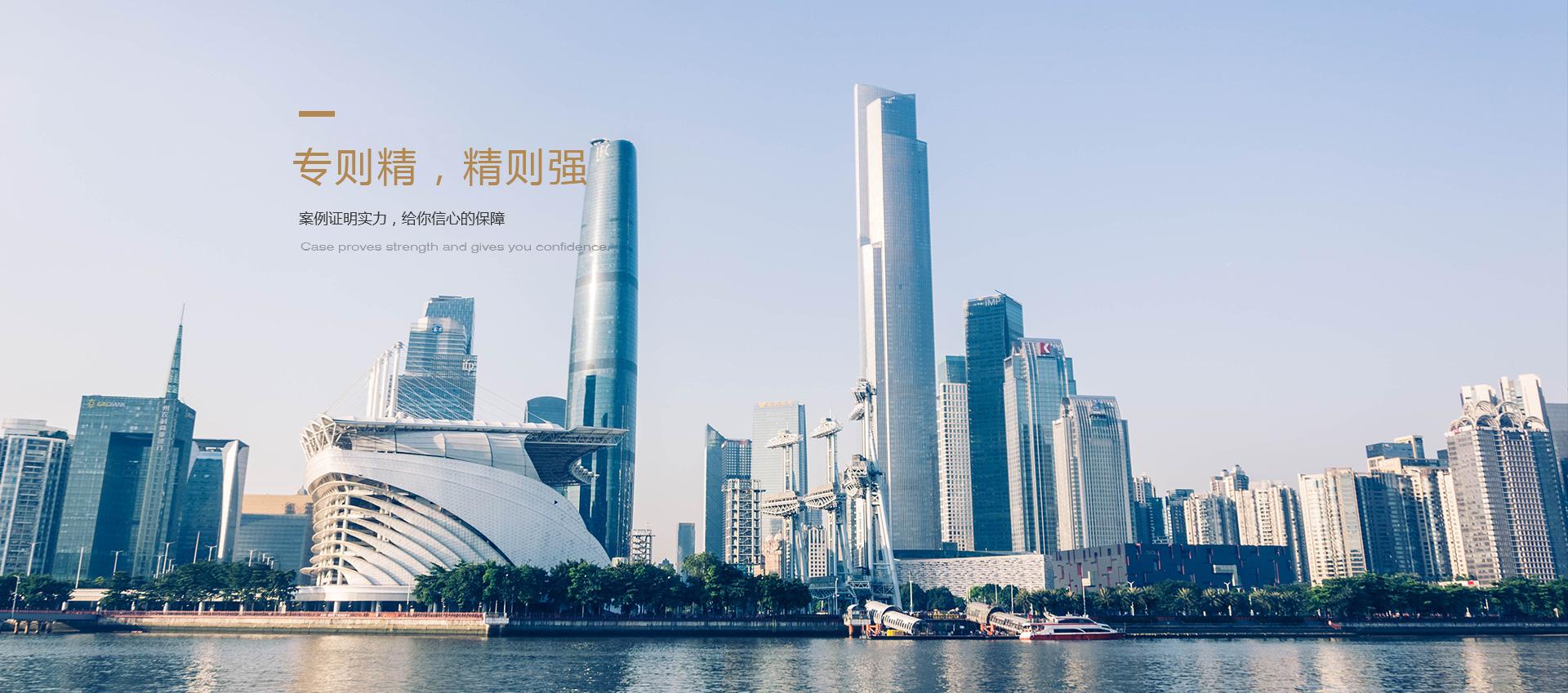 广东泓法刑辩律师战队网-广州洪树涌律师刑辩团队